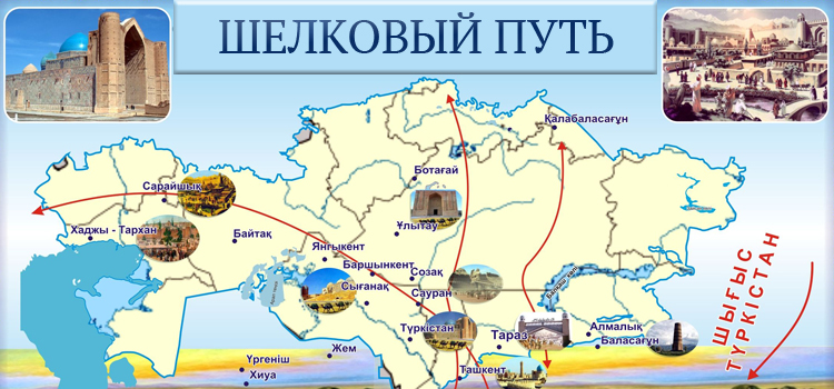 Belt and road initiative что это